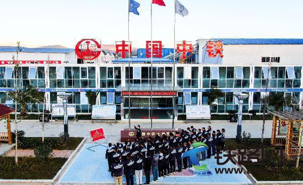中铁七局武汉公司开展宪法日宣誓活动