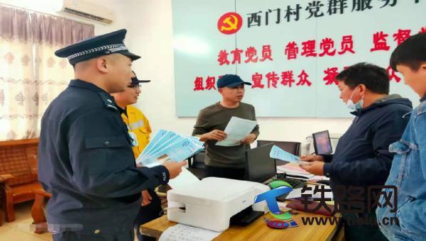 广铁徐闻铁警护路宣传进农村,共建平安回家