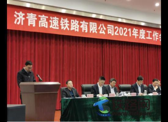 中国水电四局副总经理李传州到潍烟铁路项目