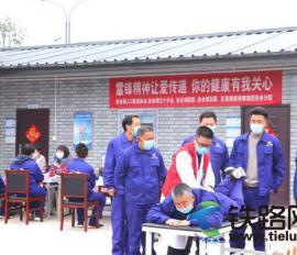 """中铁十一局二公司工会""""爱心义诊下基层""""活动广受职工青睐"""