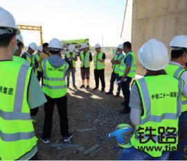 中铁二十一局乌将铁路项目顺利完成首次钢便梁架设要点施工