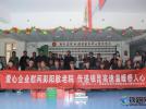 中铁二十一局银昆高速公路项目经理部到彭阳县敬老院开展爱心慰问活动