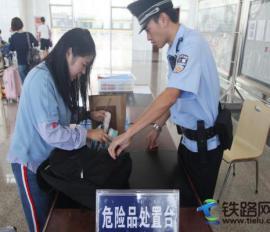赣州铁路警方实行最严安检模式