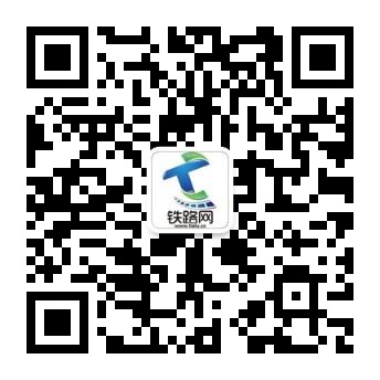 春运--郑州职工培训基地迅速贯彻集团公司工作会议精神